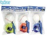 安心して遊べる空気の入ったやわらかいボールです!カイザー カラー野球ボール 2個入り KW-039(スポーツ玩具)カワセ/カイザー カラー野球ボール 2P KW-039 (ボール・スポーツ玩具)