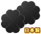 よこやま IH汚れ防止マット ブラック SB-2 (2枚入り・シリコン・シート・カバー・日本製・国産・IH用・IHクッキングヒーター用)【RCP】02P30Nov14