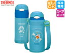 サーモス 水筒 真空断熱ストローボトル FEP-400FD(ブルー)保冷専用 容量:0.37リットル「ドラえもん」のストロー付き水筒でお子様を可愛く見せよう♪サーモス/THERMOS 真空断熱ストローボトル(水筒) FEP-400FD(ブルー・ドラえもん)