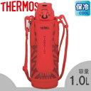 サーモス/THERMOS 真空断熱スポーツボトル FFZ-1001F レッドブラック (水筒・魔法瓶・保冷専用・1.0L・1L)