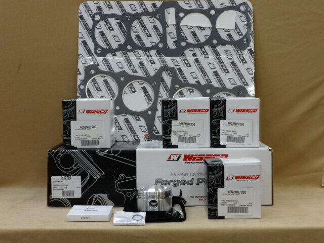 ワイセコ ピストンキット K1075 Z1、 K...の商品画像