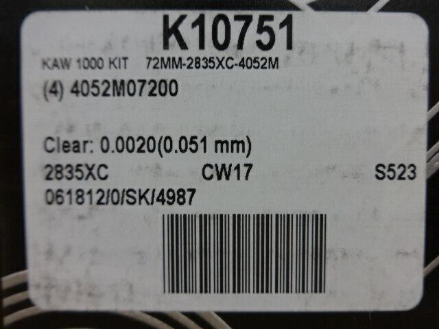 ワイセコ ピストンキット K1075 Z1、 ...の紹介画像2