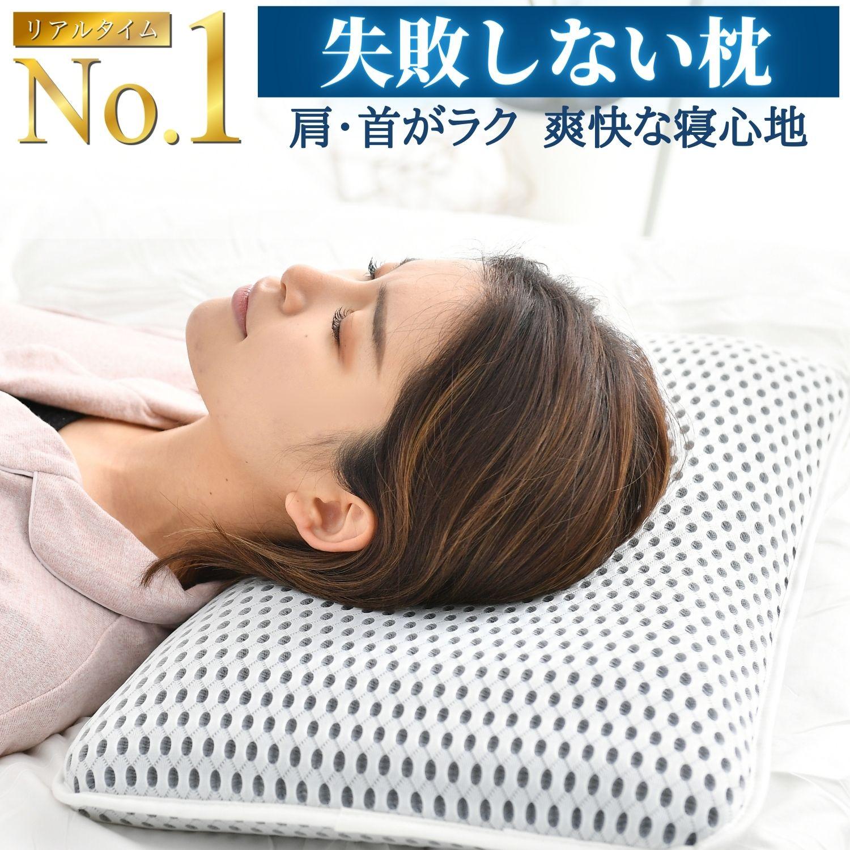 NELUKA 洗える 高反発枕