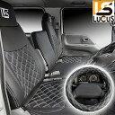 タイタンダッシュ タイタン 標準 ダブルキャブ 2トン トラック シートカバー フロント+リア ハンドルカバー ルーカス 750FLU/R/ML