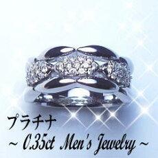 【送料無料/65%OFF】新作☆Men's☆高級プラチナダイヤモンド/メンズピンキーリング