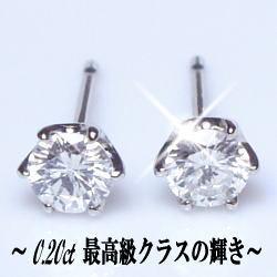 プラチナ ダイヤモンド カラット