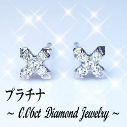 プラチナ ダイヤモンドクロスピアス ダイヤモンド