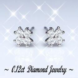 K18 0.12ct ダイヤモンドフラワーピアス クローバー