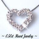 ダイヤモンドハートペンダント ネックレス カラット ダイヤモンド