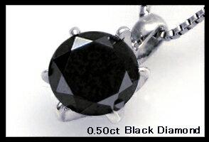 プラチナ ブラックダイヤモンドペンダントネックレス ブリリアンカット