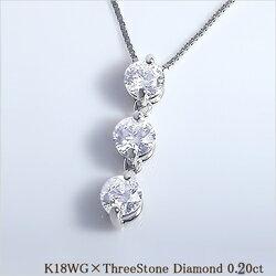 ダイヤモンドスリーストーンペンダントネックレス ダイヤモンド