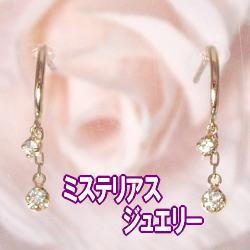 K18ダイヤモンドピアス『mysterious』『スウィング』0