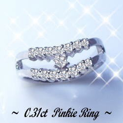K18ダイヤモンドエタニティリング(指輪)『ピンキーリング』0.31ct[SIクラスF~Dカラー無色透明]--眺めてつけて幸せな気分--【送料無料】【18金】【18k】【ゴールド】【新作お試し価格/39,800円】