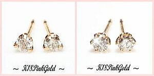 ゴールド ダイヤモンド カラット