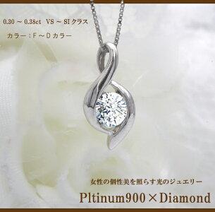 ダイヤモンドペンダントネックレス クラシカル