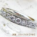 k18【1.2ct】ダイヤモンド フルエタニティリング 指輪...