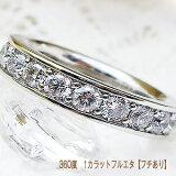 pt950 1.0ctup ダイヤモンド フルエタニティリング 指輪『フチあり』1カラット 今なら[VS?SIクラス/E?Dカラー 無色透明 GOOD?EXCELLENT] -気高い美しさ-フルエタ