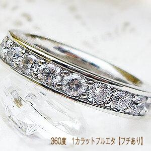 ダイヤモンド フルエタニティリング カラットエタニティ カラット