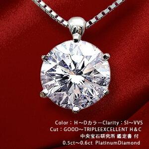 ソーティングダイヤモンド ダイヤモンド ペンダント ネックレス
