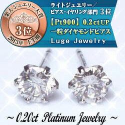 ダイヤモンド カラット プラチナ