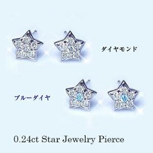 K18ダイヤモンドスターピアス『パヴェ』0.24ct [SIク
