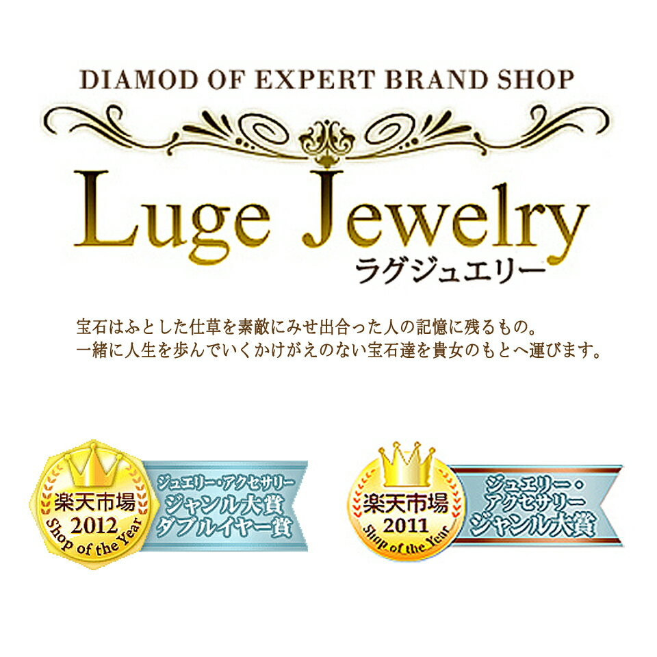 lugejewelry