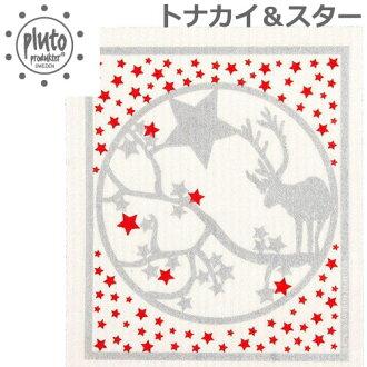 10 가지 이상의 ♪ 플루토 (pluto) 북구 스폰지 냅킨 (布巾 주변, 셀 크로스) 10P01Sep13