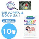  OK   !  (Dr.Beckmann)      12 (Colour&amp;amp;Dirt Collector, )__       10 P18Dec12RCP