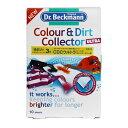 3倍の吸収力! 10枚入り ドクターベックマン カラー&ダートコレクター ウルトラ  色移り防止シート色ものも一緒にお洗濯!(Colour&Dirt Collector,ギフト)洗濯機用 (Dr.Beckmann)