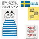 ����͢���ʡ�19�ǥ������ꥵ���顼���� (Lisa Larson)�����ݥ磻�ס�(�۶Ҥդ���)�ڳڥ���_�����ۥ����롢�ȥ?�롢�ޥ��������ե���å������饤���ޤ�...