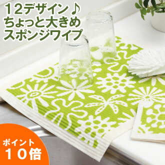 ★ large ★ Germany and North Europe and sponge wipe Frosch (FROSCH draining sponge mats family gift moving greeting birth large tea towel gift Nordic gadgets Moomin popular presents 10P18Oct13