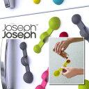 【メール便OK】JosephJoseph マグネットメジャー 計量スプーン (jos0036) ジョセフジョセフ