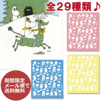 ★ Moomin series ★ Scandinavian sponge wipes (ミイパパ cloth dish towel kitchen wipe wedding gifts baby gifts 内 祝 I gift gifts ) moomin10P25Sep13 wedding celebration popular fs2gm10P28oct13