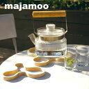 【メール便で送料無料】majamoo(マヤムー) フィンランド 白樺のポットスタンド ナチュラル 小