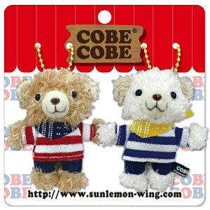 NEW【普通郵便にて全国送料無料】COBECOBE(コービー