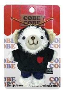 NEW!【普通郵便にて全国送料無料】COBECOBE(コービー