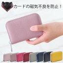 本革 クレジット カードケース 磁気防止 RFID スキミン...