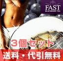 送料無料★【ファスト ブラックベリーティー(3個セット)】