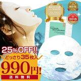 990![アフタープライス]【NEW プリュ プラセンタ モイスチュアマスク(35枚入)】[M1]シートパック マスク フェイスパックシート フェイスマスク 顔用 美容マスク プラ