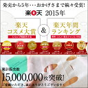 半額★送料無料665円![楽天スーパーSALE連動]【...