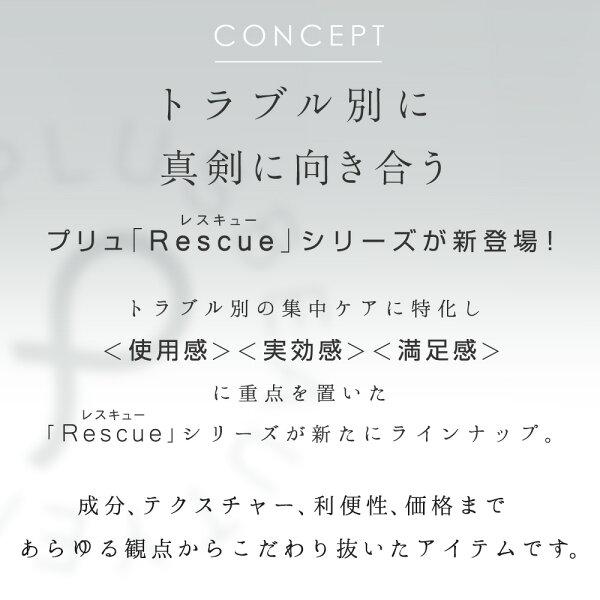人体干细胞面膜【Purulifine Power面罩(1枚入)】美容液面罩日本制[YP][通]