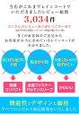 送料無料★ランキング1位【レインコート LuLu Poche...