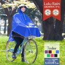 レインコート 自転車 通学 リュック レインポンチョ レディ...
