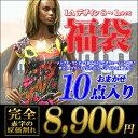 【送料無料】【数量・期間限定】S/M/Lサイズ★LAファッションおまかせ10点入り福袋♪8900円