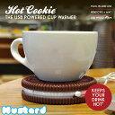 マスタード/Mustard Hot Cookie NG 1702クッキー形のカップウォーマー ホットドリンク HOT DRINK USB 50℃の温飲料を保持 おもしろ雑貨【あす楽】