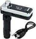 JAPAN AVE.(ジャパンアベニュー) FMトランスミッター Bluetooth 5.0 高音質 (ATSチップ搭載) iPhone 急速充電 USB ×3口 / AUX 有線接続 / 12-24V シガーソケット SmartBC アプリ 無償提供 JA996
