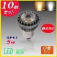 ●10個セット●●調光器対応●led電球 e11口金 50w形相当 LEDスポットライト 電球色 昼光色 LEDハロゲン電球 JDRΦ50 LEDライト COB 40W 60W(SP-B-A5/D5-dim*10)