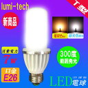 昼光色 LED電球T形 円柱形 口金 E26 7W LED照明 EFD15型 T形 一般電球 ledライト 7W(60Wタイプ相当) 長寿命 節電対策 300度範囲発光◆CP-A7