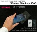 【lumi-tech X】ワイヤレスモバイル充電器 ANDR...