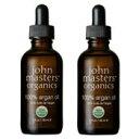 RoomClip商品情報 - 【お得な2点セット】ジョンマスター アルガンオイル(ARオイル) 59ml ×2点【ジョンマスターオーガニック john masters organics】